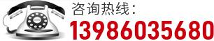 武汉载货电梯安装电话